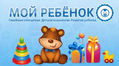 Новый дизайн на сайте rebenok.msk.ru!