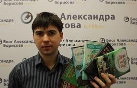 Интервью с основателем школы блоггеров Isif-Life.com Александром Борисовым!