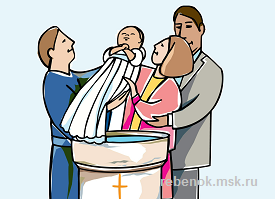 Что нужно чтобы стать крестным