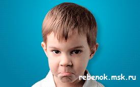 Видеокурс Как договориться с непослушным ребенком за 1 минуту